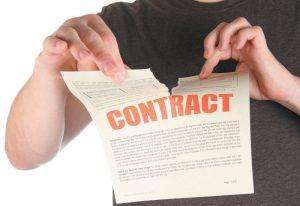 пао мтс бланк заявления на расторжение договора - фото 5